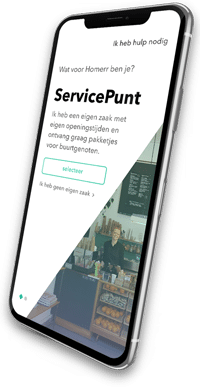 homerr app iphone